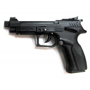 http://www.prokonzbrane.cz/9775-thickbox/pistole-grand-power-k22-target-mk12-1-.jpg